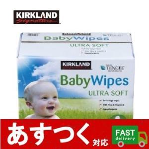(カークランド ベビーワイプ 赤ちゃん用 おしりふき 900枚入)100枚x9個 100枚 個包装 ...