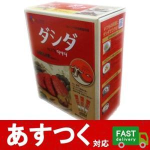 (CJ 牛肉ダシダ 粉末タイプ 8g×12本×7袋)ダシダ 韓国料理 スティック 粉末調味料 スープ...