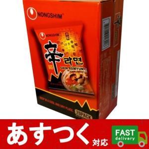(韓国 辛ラーメン 20袋)韓国 即席 インスタント ラーメン 5袋入×4 ケース販売 コストコ 5...