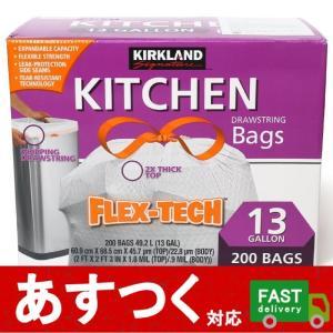(カークランド ひも付きポリ袋 200枚)ゴミ袋 ひもつき ゴミ箱 ビニール 袋 キッチンバッグ K...