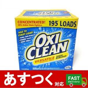 (オキシクリーン スーパーマルチパーパスクリーナー 5.26kg)OXICLEAN  オキシ シミ取...