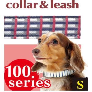 hotodog 【首輪&リードのセット】 チェック カラー&リードセット S サイズ わんちゃん犬の首輪とリードのセット♪|itempetshop