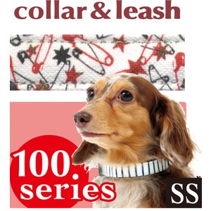 hotodog 【首輪&リードのセット】 ロックスター カラー&リードセット SS サイズ わんちゃん犬の首輪とリードのセット♪|itempetshop