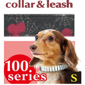hotodog 【首輪&リードのセット】 ロックインク カラー&リードセット S サイズ わんちゃん犬の首輪とリードのセット♪|itempetshop