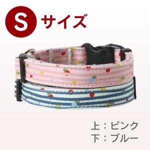 ■首輪 ヨコジマ ボーダー 柄 Sサイズ カラー 全2色 ピンク・ブルー 【和柄 赤 紺 黒 桃 緑 青】|itempetshop
