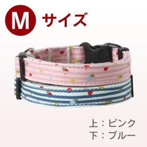 ■首輪 ヨコジマ ボーダー 柄 Mサイズ カラー 全2色 ピンク・ブルー 【和柄 赤 紺 黒 桃 緑 青】|itempetshop