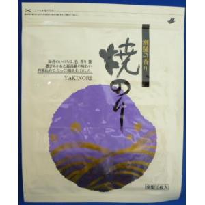 千葉県産 焼のり 紫袋 1帖×3 (ネコポス便送料無料)|itempost