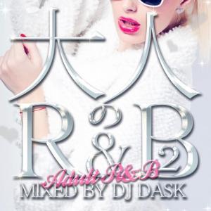 【大人の極上R&B 第二弾!!】DJ DASK / ...
