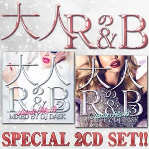 【大人の極上R&B 2&3の2枚組♪】DJ ...