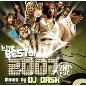 DJ DASK / THE BEST OF 2007 2nd HALF [DKCD-110]