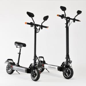 専用サドル・次世代型折り畳み式電動キックボード COSWHEEL EV Scooter 公道仕様2WAY乗りEVスクーター 専用サドル itempost