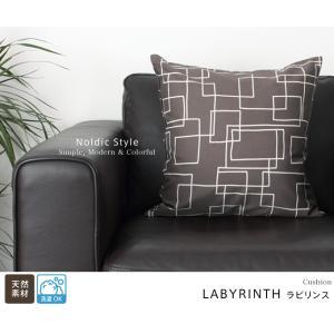 手書き風に描かれたモダンな幾何学デザイン 綿100%クッションカバー「ラビリンス」(幅45cm×丈45cm)の写真