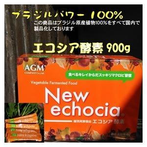 エコシア 酵素, 植物発酵食品, 90袋(+30袋無料)