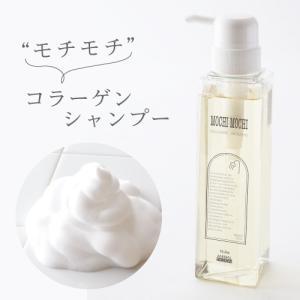 モチモチ コラーゲン シャンプー 300ml(即納/MOCHIMOCHI/ノンシリコン/アミノ酸/ヘ...