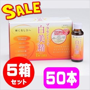 販売元:アサヒモール Asahimall  ヘルス・ダイエット、健康食品、栄養調整食品 1箱当たり ...