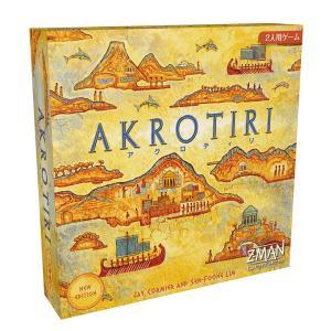 アクロティリ 日本語版 (Akrotiri)
