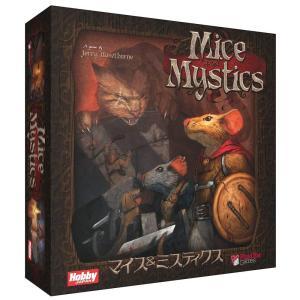 マイス&ミスティクス 日本語版 (Mice and Mystics)