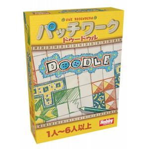 パッチワーク:ドゥードゥル 日本語版 (Patchwork Doodle)