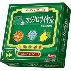 販売元:フィギュア・ホビー通販バトンストア 4542325404812 おもちゃ・ホビー・ゲーム、ゲ...