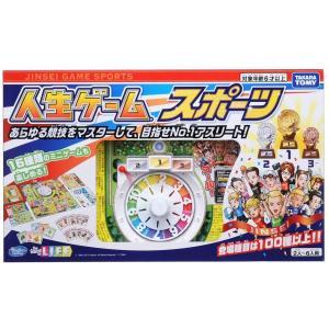 販売元:フィギュア・ホビー通販バトンストア 4904810139164 おもちゃ・ホビー・ゲーム、お...