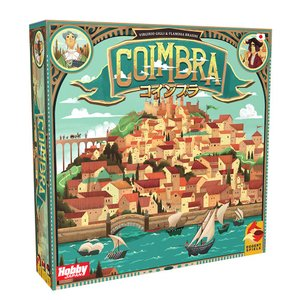 販売元: 4981932024004 おもちゃ・ホビー・ゲーム ◆商品説明◆  大航海時代、大学の町...