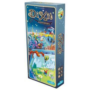販売元:フィギュア・ホビー通販バトンストア 3558380057611 おもちゃ・ホビー・ゲーム、ゲ...
