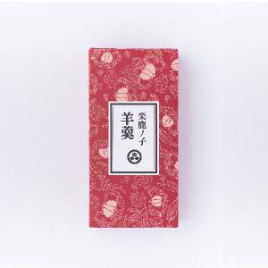 販売元:信州長野のおみやげ|お土産どんぐり長野 1箱40g×6本 フード・菓子、スイーツ・和菓子、そ...