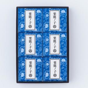 販売元:信州長野のおみやげ|お土産どんぐり長野 1箱80g×6個 フード・菓子、スイーツ・和菓子、そ...