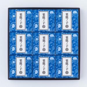 販売元:信州長野のおみやげ|お土産どんぐり長野 1箱80g×9個 フード・菓子、スイーツ・和菓子、そ...