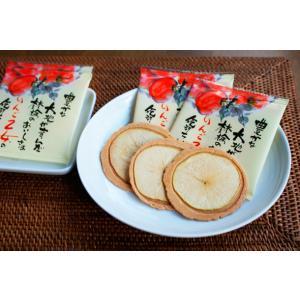 りんご乙女20枚入(信州長野県のお土産 お菓子 お取り寄せ スイーツ ギフト)