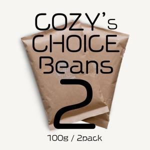 COZY's CHOICE / 焙煎豆 2種セット|itempost