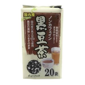 黒豆茶ティーパック/8g×20P