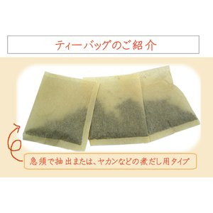 黒豆茶ティーパック/8g×20P ×10袋