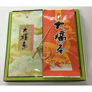 大福茶  2本入りセット