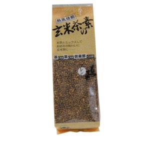 シャカシャカ玄米!玄米茶の素150g