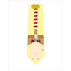 羊の初詣ネクタイ(黄色)
