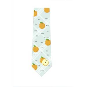 梨の種類ネクタイの画像