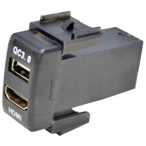 USB-NI Bタイプ 日産 ニッサン NISSAN車系 USB充電&HDMI入力 カーUSBポート (増設 サービスホール USB充電 電圧計 )|itempost