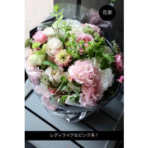 桃葉 〜 どことなく水彩画のような優しげな奥行き感。レディライクなピンクのグラデーションブーケです。 ~ [ 特選花束 L size ]|itempost
