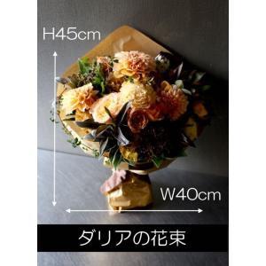 琥珀 - kohaku【10月の花】人気のダリアをこだわりの色合い、アンバー/カーキでまとめました。 〜  [ 特選花束 L size ] ★季節限定 9月〜11月★|itempost