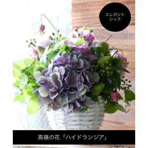 二藍 - futaai【9月の花】高嶺の花 ハイドランジア 色変わりのアジサイに季節の実ものを添えたアレンジです。 ~ [ アレンジメント M size ]  ホワイトバスケッ|itempost
