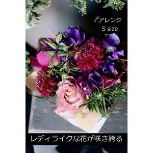花柄 - Hanagara - レディライクなフラワー咲き乱れる新感覚ニュアンスアレンジ  [ アレンジメント S size ]|itempost