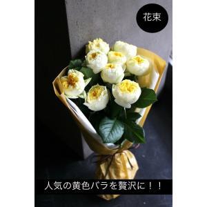 卵 - Tamago - 人気の黄色バラだけを贅沢に束ねたブーケ スマートスタイリッシュな花束 [ 特選花束 S size ]|itempost