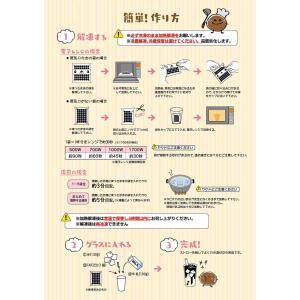【ケース】TAPICOストロベリー 83g 24袋×6B(144入)