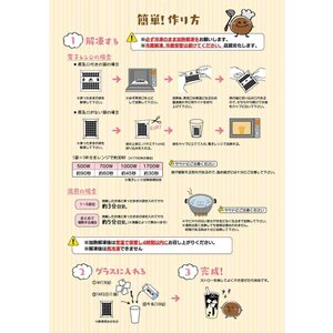 【ケース】TAPICOブラックティー 88g 24袋×6B(144入)