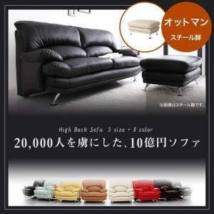 販売元:おしゃれな家具やインテリア収納 ガンモマーケット  生活・インテリア・文具、ソファ、パーソナ...