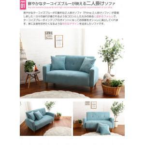 販売元:おしゃれな家具やインテリア収納 ガンモマーケット  生活・インテリア・文具、ソファ、2〜3人...