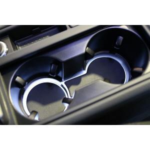 VW GOLF7 ドリンクホルダー LEDイルミネーション (AXIS)|itempost