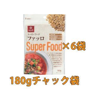 販売元:はくばくオンラインショップ  ヘルス・ダイエット 現在広く利用されている普通小麦(パン小麦)...