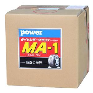 タイヤレザーワックス 水性/504-302 MA-1(18L)|itempost